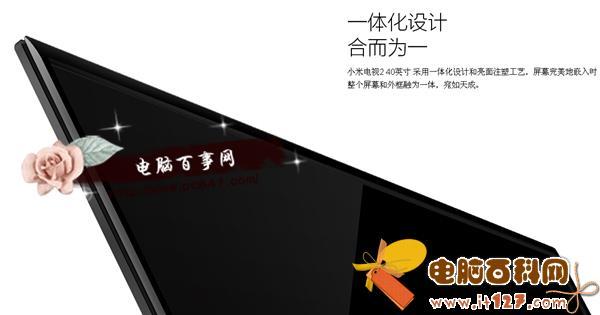 40寸电视哪个好?新小米电视PK乐视S40 Air详细对比15