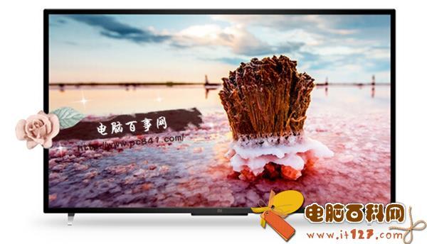 40寸电视哪个好?新小米电视PK乐视S40 Air详细对比11