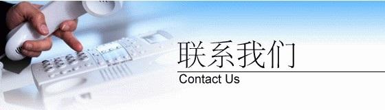 联系电脑百科网