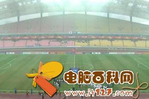 亚足联和中国球迷杠上了!法哈尼已回国,拒绝处罚