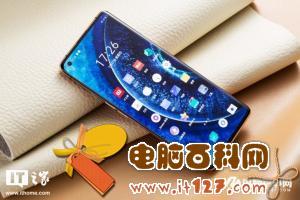 OPPO Find X2/Pro 也可尝鲜 Android 11 Beta 1,6 月 22 日前上线