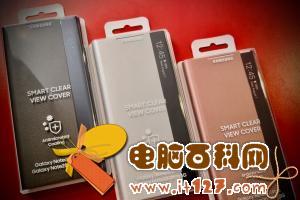 带有抗菌涂层:三星 Galaxy Note 20 Ultra 智能保护套曝光