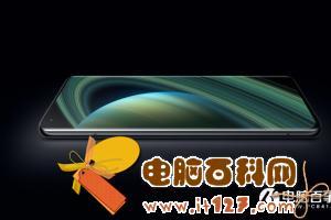 TCL 科技:华星光电独家供货小米 10 至尊纪念版屏幕