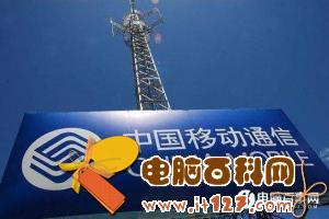 中国移动5G套餐用户达1.65亿
