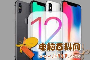 iOS12.1.4怎么改微信提示音?iOS12.1.4不能修改微信提示音原因