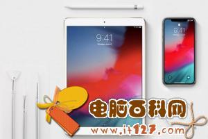 iOS12.2更新了什么?iOS12.2正式版新特性与升降级全攻略
