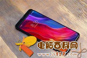 小米MIX3支持5G吗?全球首批5G商用手机