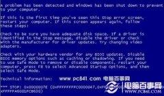 windows 7蓝屏代码含义大全