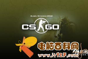CS:GO电脑配置单 3000元i3-7100配GTX1050游戏配置推荐