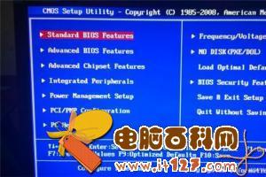 安装不了系统怎么回事?搞清BIOS、MBR、UEFI和GPT关系