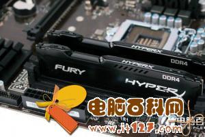 DDR4内存比DDR3快多少?
