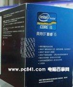 中高端性价比首选 炫酷游戏王酷睿i5-2300处理器点评
