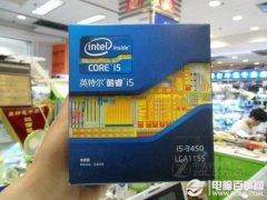 满足游戏与设计需求 1200元i5-3450全能四核处理器推荐