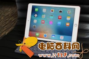 iPad Pro 9.7做工如何?9.7寸iPad Pro拆机图解