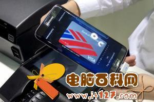 Samsung Pay体验演示视频 比Apple Pay更好?