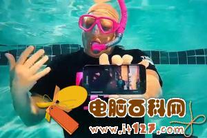 三星S7水下开箱视频:IP68防水逆天