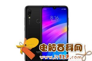 「爱·拆」红米7拆解:699起售的手机做工如何?