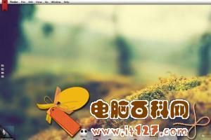 桌面美化视频教程:让你的Windows桌面比Mac更有颜值
