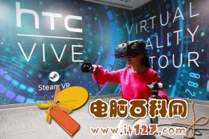 VR使用不易 HTC Vive与电脑连接组装视频教程
