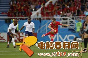 2018世界杯英格兰vs比利时视频录播 英格兰0-1比利时回放视频