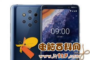 全球首款五摄智能手机 Nokia 9 PureView 国内正式发布