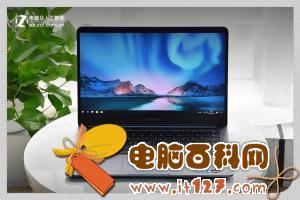 魔法互传+长效续航 荣耀Magicbook 2019 锐龙版评测