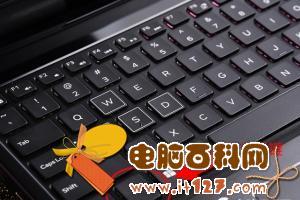 笔记本上的Fn功能键你会用吗?