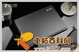 轻薄商务之选 Acer TravelMate P6评测