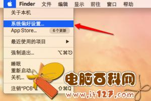 如何设置Mac屏幕分辨率?苹果Mac屏幕分辨率设置方法
